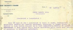 S2, fasc.1, doc26a